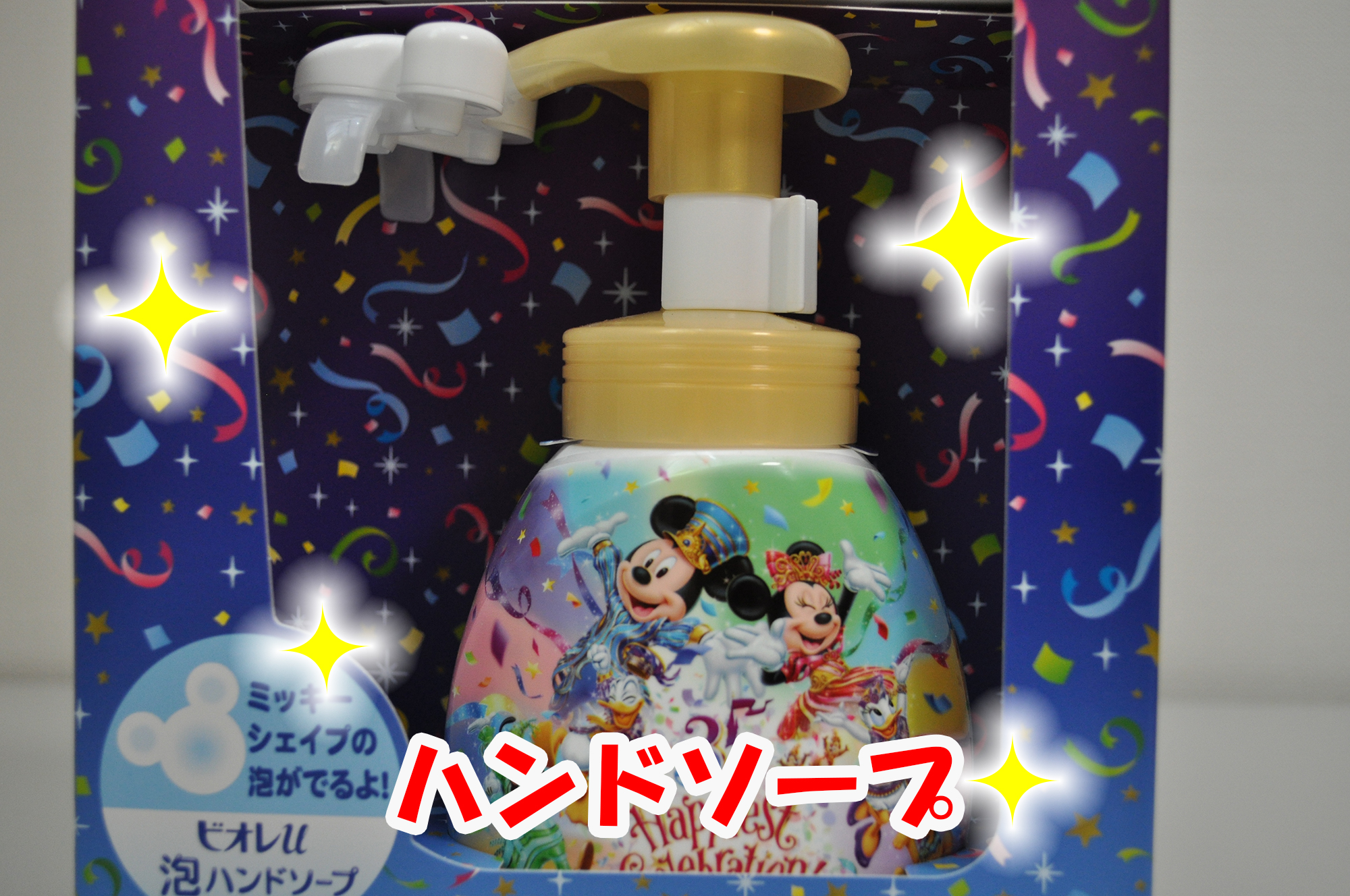 ディズニー 35周年デザインハンドソープ